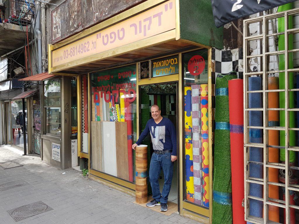 חנות פי וי סי לינולאום בתל אביב